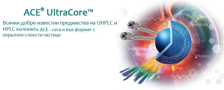 ACE UltraCore MDK